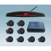 Buy cheap Front&Back WS888 Front&Rear LED display Parking sensor with 8 sensors product