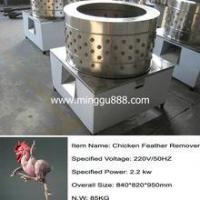 chicken feather removal machine for sale