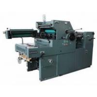 Buy cheap HL47ⅡNP single color offset printer product