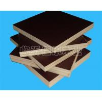 Brown film faced plywood 12MM18MM