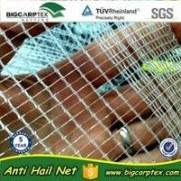 Buy cheap 50 grm 7x2.8mm HDPE Agriculture Leno anti hail net product