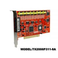 Buy cheap Phone Recording Card Tansonic TX2006P311-8A product