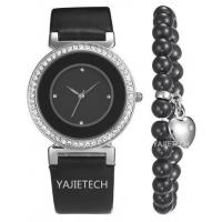 Buy cheap WRIST WATCH YJ27 vogue ladies watch set with extra bracelet product