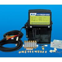 Buy cheap Centralized lubrication system for vehicle chassis product