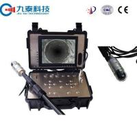 Buy cheap Chemical Reaction Tank Inspection Camera product
