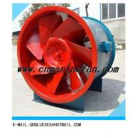 Buy cheap HTF-I NO.8 Industrial High temperature fan product