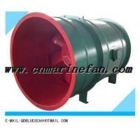 Buy cheap HTF-I NO.12 Industrial smoke exhaust blower product