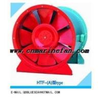 Buy cheap HTF-I NO.11 Fire smoke suction fan product