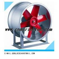 Buy cheap T35NO.8 Industrial supply fan product