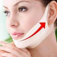Buy cheap v shape face mask lifting up and firming chin product