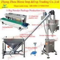 Buy cheap 300g Yam Flour Packing Machine For PVC product