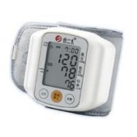 Buy cheap Waist Electronic Blood Pressure Monitor(voice report) product