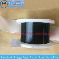 Buy cheap Tungsten ( W )&Alloy Specific Resistance Fine Tungsten wires product