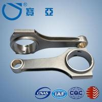 Buy cheap H-beam Connecting rod Porsche product