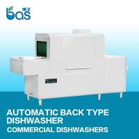 Buy cheap flight type dishwasher BS2600A from wholesalers