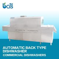 Buy cheap BS3600A flight type dishwasher from wholesalers