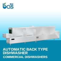 Buy cheap BS3600B flight dishwasher with dryer from wholesalers
