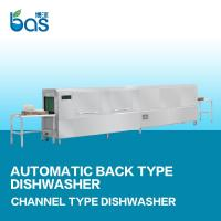 Buy cheap BS360B Rack Conveyor dishwasher with dryer product