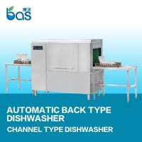 Buy cheap BS260A Rack Conveyor dishwasher from wholesalers