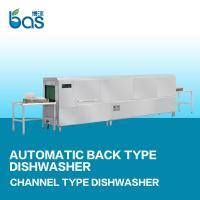 Buy cheap BS260B Rack Conveyor dishwasher with dryer product