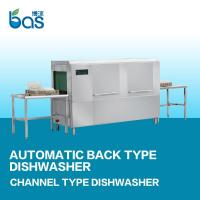 Buy cheap BS360A Rack Conveyor dishwasher from wholesalers