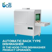 Buy cheap BSH80 return hood type dishwasher from wholesalers
