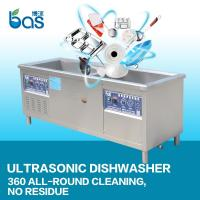 Buy cheap good price ultrasonic dishwasher BSC200B from wholesalers