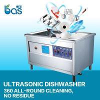 Buy cheap 360 degrees all around cleaning dishwasher BSC130 from wholesalers