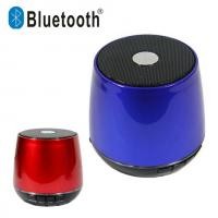 Buy cheap Vibration Waterproof Bluetooth Speaker Item No. FT-3208 product