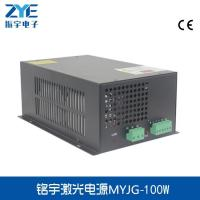 80w 100w Laser Power Supply 45108237