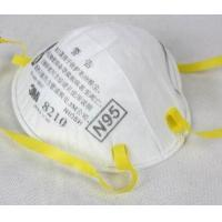 China CLEAN PRODUCTS 3M PARTICULATE RESP. on sale