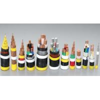 China VV, ZR-VV sheathed power cable wholesale