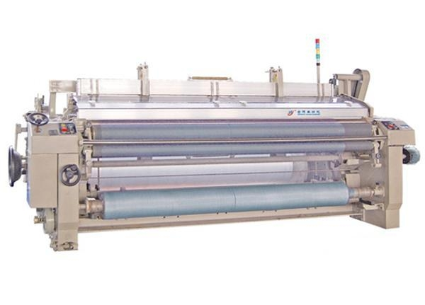 China JDF-501 Water Jet Loom for Interweave Net
