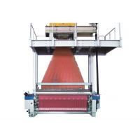 Buy cheap JDF-951 Series Water Jet Jacquard Loom from wholesalers