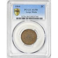 Buy cheap 1864 Two-Cent Piece Large Motto PCGS AU-50 BN product