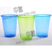 China Coloured cups 18OZColoured cups CS-13006 wholesale