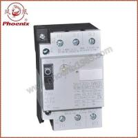 Buy cheap DZS7-63(3VU) Series Motor Prote from wholesalers