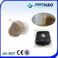 Mini hearing amplifier hearing aid audifonos