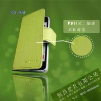 Buy cheap HC-2013S019-IPhone5C cases from wholesalers