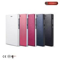 Buy cheap EST-2014052802Millet 3 phone cases from wholesalers