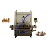 Buy cheap FH-8G Automatic Piston Filling Machine product