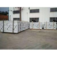 Buy cheap Crystal Landscape white jade Stone product