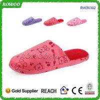 Buy cheap Promotional hotel bedroom slipper product