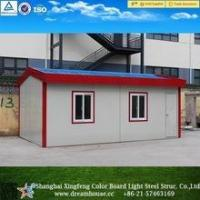 China Prefab House low cost prefabricated house prices/modern prefabricated house/modular house on sale