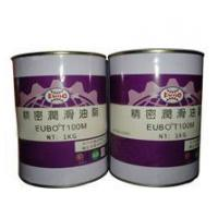 High Quality Lubrication Grease