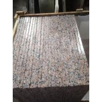 Buy cheap Xili Red from wholesalers