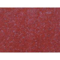 Buy cheap China Red from wholesalers