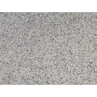 Buy cheap Pearl Pocked from wholesalers