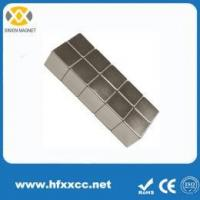 Buy cheap Neodymium Magnet 2015 Strong Block Wholesale Ndfeb Magnet from wholesalers