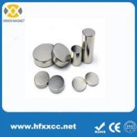 Buy cheap Neodymium Magnet 2015 Strong Disc Wholesale Ndfeb Magnet from wholesalers